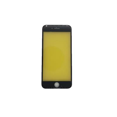 新奇示(XQS)适用于苹果7G 一体盖板 黑(不含税)