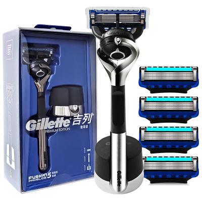 吉列引力盒Gillette手動剃須刀刮胡刀鋒隱致順1刀架5刀頭帶磁力底座
