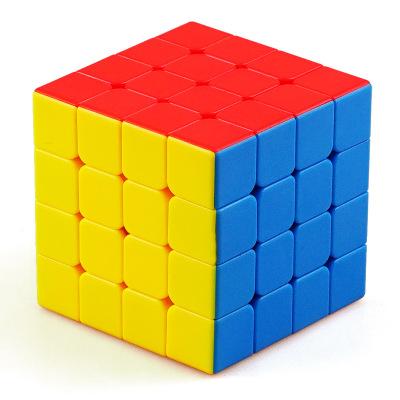 圣手7234A磁先生四階 專業比賽專用4階魔方磁力定位彩色順滑兒童益智玩具減壓魔方