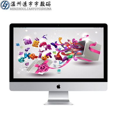 【二手95新】17款21寸MMQA2蘋果Apple IMac一體機i5-8G-1TB辦公商務超薄臺式設計 高清大顯示屏