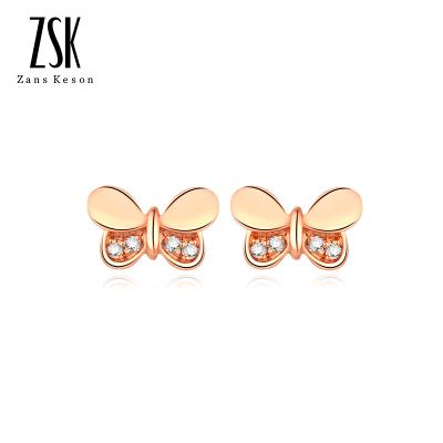ZSK珠寶 紅18K金鉆石耳釘耳飾 夢蝶系列 送戀人 配GIC證書10分以下SI1/小瑕H級(定價)