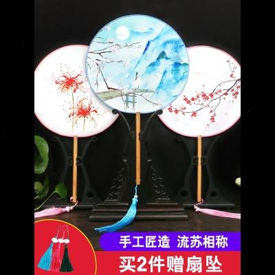 古风团扇女式汉服中国风古代扇子复古典圆扇长柄装饰舞蹈随身流苏 绽荷花