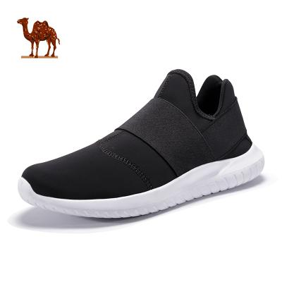 CAMEL駱駝戶外休閑鞋 春夏男款時尚休閑潮流輕便透氣椰子鞋運動跑步鞋