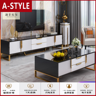 蘇寧放心購北歐電視機柜現代簡約電視柜茶幾組合套裝小戶型客廳家具輕奢地柜A-STYLE家具