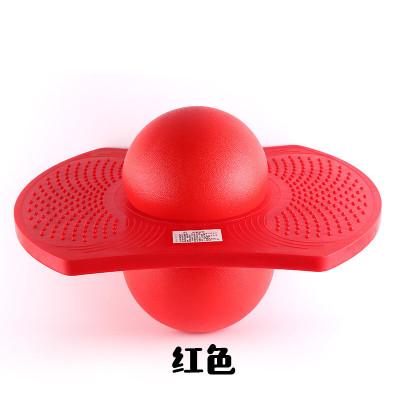 因樂思(YINLESI)兒童平衡感統訓練活力健身運動成人防爆加厚彈蹦蹦跳跳球定制