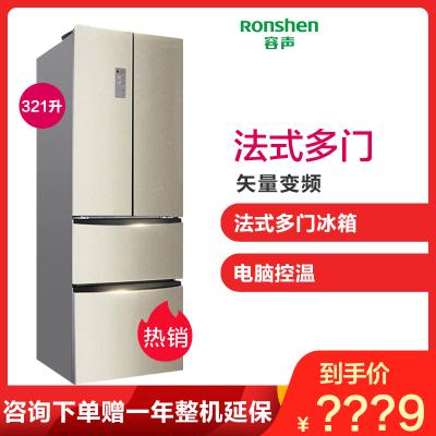 【99新】容声(Ronshen)BCD-321WD11MP 321升 法式多门冰箱矢量变频 一级能效 风冷无霜 变温抽屉