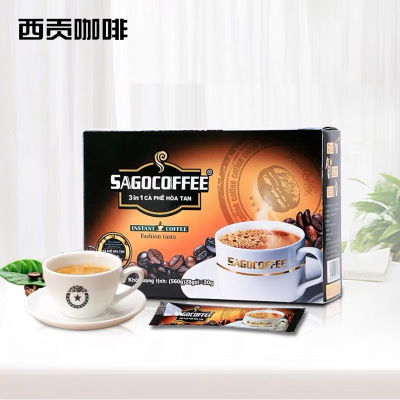 越南进口西贡咖啡 醇香特浓560g(28杯)盒装速溶冲饮咖啡粉 Sagocoffee进口