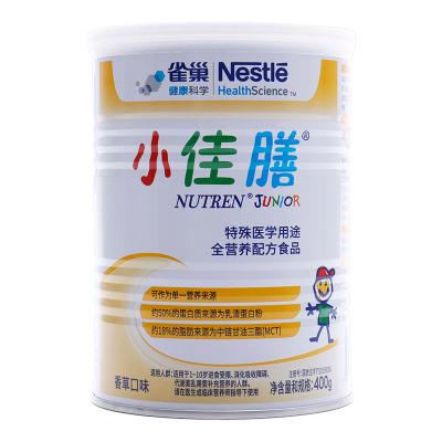 雀巢健康科学小佳膳 400g 香草口味(1-10岁)全营养配方粉母婴特殊配方食品
