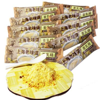 云間 原味麥乳精25克*20袋裝 上海老味道 營養蛋白含乳固體飲料顆粒狀可干吃