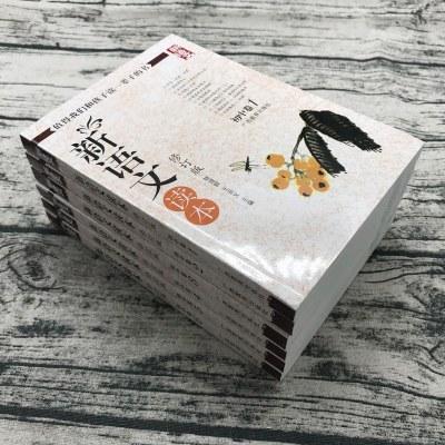 新语文学校推荐书目!新语文读本(初中卷6修订版)全六册/123456全套1-6册修订版/值得我们和孩子读一辈子的书/