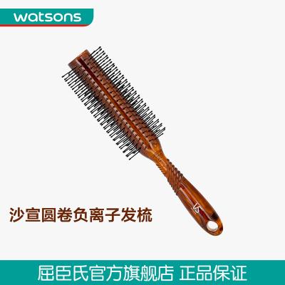 【屈臣氏】沙宣圓卷發梳(負離子)VS95249ABCN內扣圓滾梳卷梳家用美發梳子