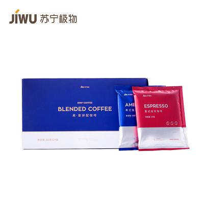 蘇寧極物 美·意拼配咖啡 意式12袋+美式12袋現磨手沖掛濾特濃掛耳咖啡黑咖啡粉10g*24袋