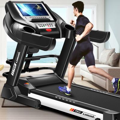 立久佳(LIJIUJIA)跑步機家用折疊智能室內運動健身器材 T910