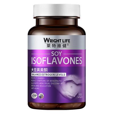 莱特维健大豆异黄酮软胶囊 女性保健品更年期平衡片美国原装进口100粒/瓶