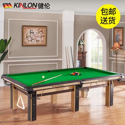 健倫(JEEANLEAN)臺球桌標準成人美式黑八落袋臺球案家用中式乒乓球桌球臺