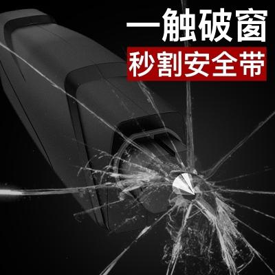 汽車安全錘車用多功能破窗器逃生救生錘撞針一秒玻璃擊碎破窗神器 黃色【一秒破窗】瞬割安全帶★送試用玻璃