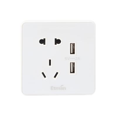 英特曼S3系列插座 USB五孔插座 S3C10UV/USB02-W