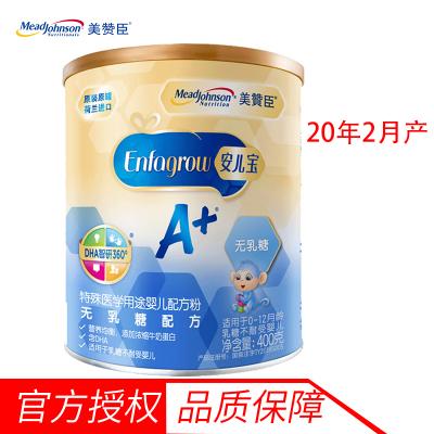 2020年2月產 美贊臣安嬰兒A+無乳糖嬰兒配方奶粉 400克罐裝 罐裝奶粉
