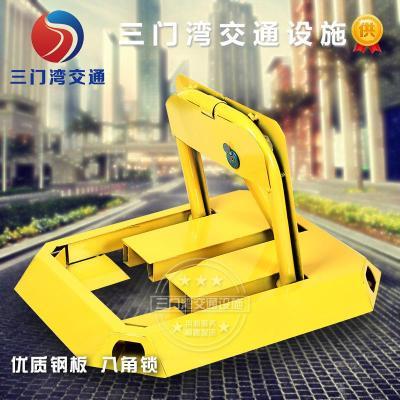 靜航(Static route)八角車位鎖 擋車鎖 加厚防撞停車位鎖 地鎖黃色國產