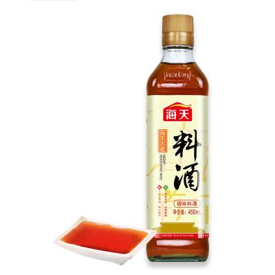 【199-129】海天料酒450ml/瓶 小瓶家用去腥提味增香除膻3年陳釀黃酒釀造