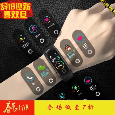 智能运动手环充电极简风手表防水多功能计步器男女简约气质通用。