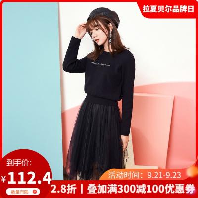 7.MODIFIER女裝韓版潮新款韓版洋氣針織網紗套裝