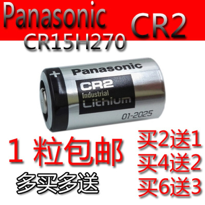 CR2測距儀碟剎鎖富士拍立得照相機mini25/55/50S/70鋰電池3V