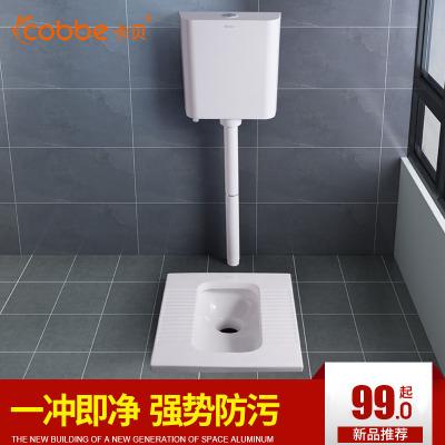 卡贝(cobbe)家用陶瓷蹲便器冲水箱套装卫生间蹲坑式便池厕所防臭大便器
