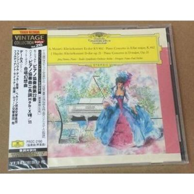 TOWER PROC2160 莫扎特/海顿:钢琴协奏曲 CD 正版 预订