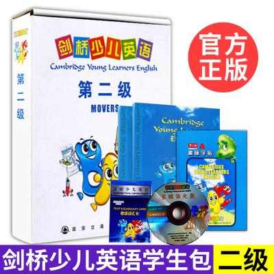 【发货快】新版剑桥少儿英语 学生包 第二级2级 剑桥少儿幼儿英语6-12岁小学生外语学习教材 剑桥儿童少儿英语 北京
