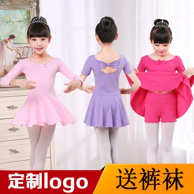 儿童舞蹈服装女童练功服春夏分体长袖中国民族跳舞裙女孩芭蕾舞裙
