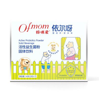 媽咪愛 依爾呀嬰幼兒寶寶活性益生菌粉固體飲料調理腸胃0歲以上 2g*7袋/盒