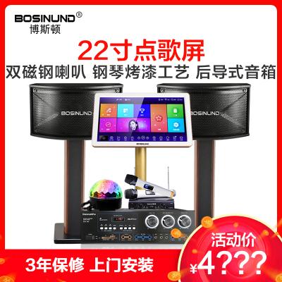 bosinund/博斯頓K8家庭唱歌音響KTV音響全套套裝語音點歌機客廳家用卡包音箱卡拉OK 2TB硬盤 微信點歌
