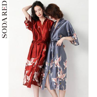 大碼情侶睡衣女夏季寬松長款睡袍薄款仿冰絲浴袍性感家居服和服威珺