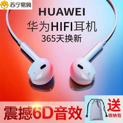 【原裝】華為耳機p20/pro榮耀V20/8X/9i/V10/play暢玩版type-c入耳式通用有線耳塞