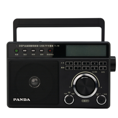 PANDA/熊猫 T-19 便携式全波段插卡U盘收音机半导体MP3播放器老人
