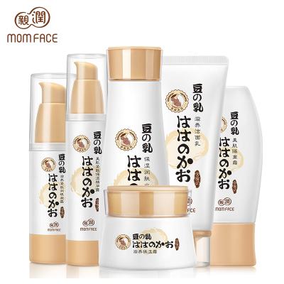親潤MOM FACE豆乳全效滋養6件套(霜)保濕補水適合各種膚質孕媽面部護膚