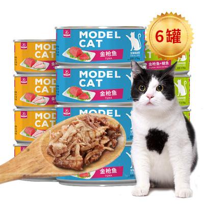 麥富迪貓罐頭貓咪主食罐金槍魚170g*6罐幼貓零食營養增肥濕糧