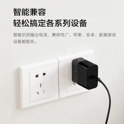 ZMI紫米65W单USB-C口PD快充头/充电器/电源适配器适用于switch/iPhone11/XsMAX/XR/8p