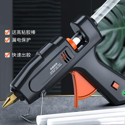 熱熔膠槍膠棒手工熱溶膠家用高粘膠條阿斯卡利強力熱熔膠7-11mm膠搶熱容槍【家用旗艦款】150Wa【送60根膠棒】