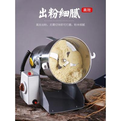 材粉碎機家用小型打花椒粉機超細三七研磨機香料磨粉機破碎機