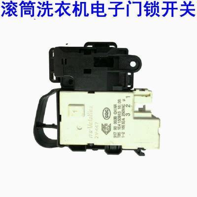 海爾滾筒洗衣機鎖配件XQG70-B1226A/閃電客XQG60-10266A微延時開關