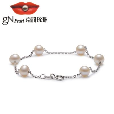 【京潤珍珠】遇見 6-7mm近圓S925銀鑲白色淡水珍珠手鏈送女友 銀泰同款 珠寶寵自己送媽媽