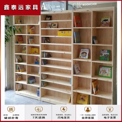 蘇寧放心購特價柜子全實木書柜簡易書架置物架兒童柜CD架DVD自由組合儲物柜簡約新款