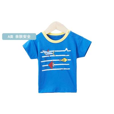 【1件3折价:22.5】moomoo童装男婴童多彩休闲短袖T恤