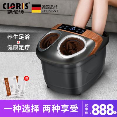德國凱倫詩(CLORIS)雙人足浴盆足療機全自動按摩洗腳盆電動按摩恒溫加熱泡腳桶防漏電足浴器 家用送禮 雙重享受