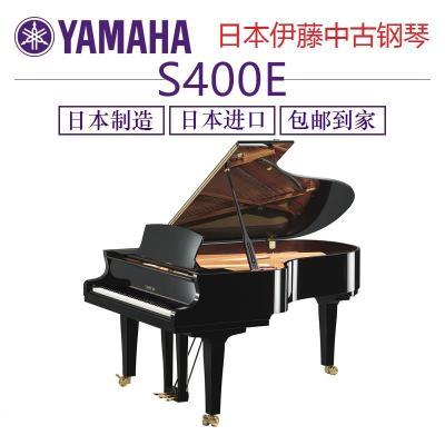 【二手A+】雅馬哈三角鋼琴YAMAHA S700E S400B S3 S400E1990-1994年400萬號 櫻桃木色