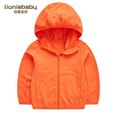 拉里寶貝Lioniebaby童裝外套寶寶防紫外線防曬服外套吸濕快干針織面料連帽防曬皮膚衣2020春裝新款L02WS071