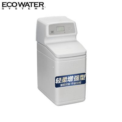怡口净水器ECOWATER 611ECM 非直饮全屋中央软化水质机 家用净水器净水机