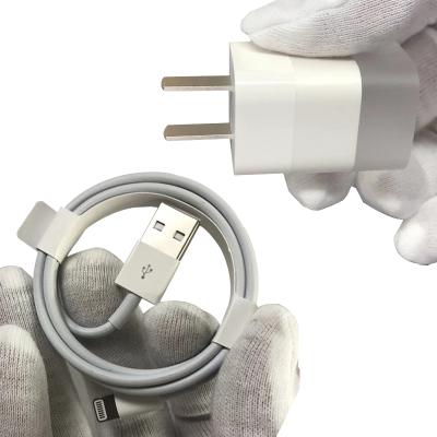 【二手99新】Apple/蘋果1米Lighting數據線 +充電頭 二手拆機配件 適用于蘋果手機 二手手機